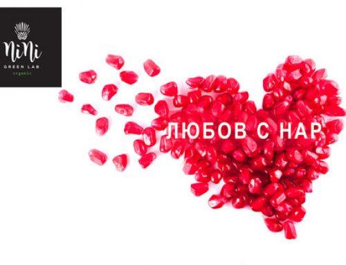 NiNi Organic Любов с Нар